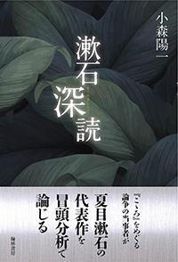 02_202004_sousekisindoku.jpg