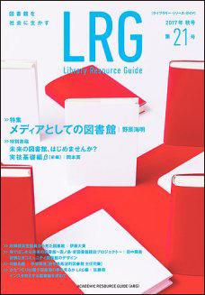 LRG21.jpg