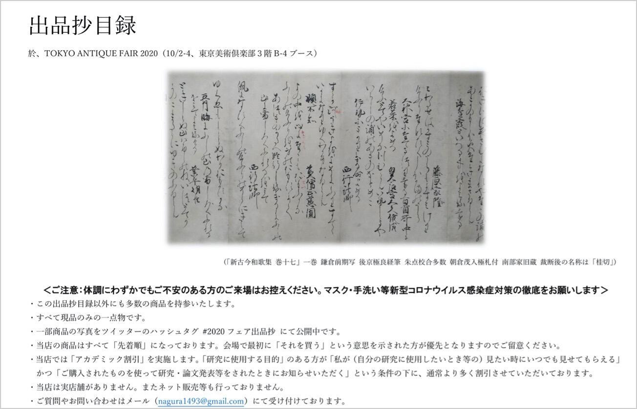 wahonari05-1.jpg