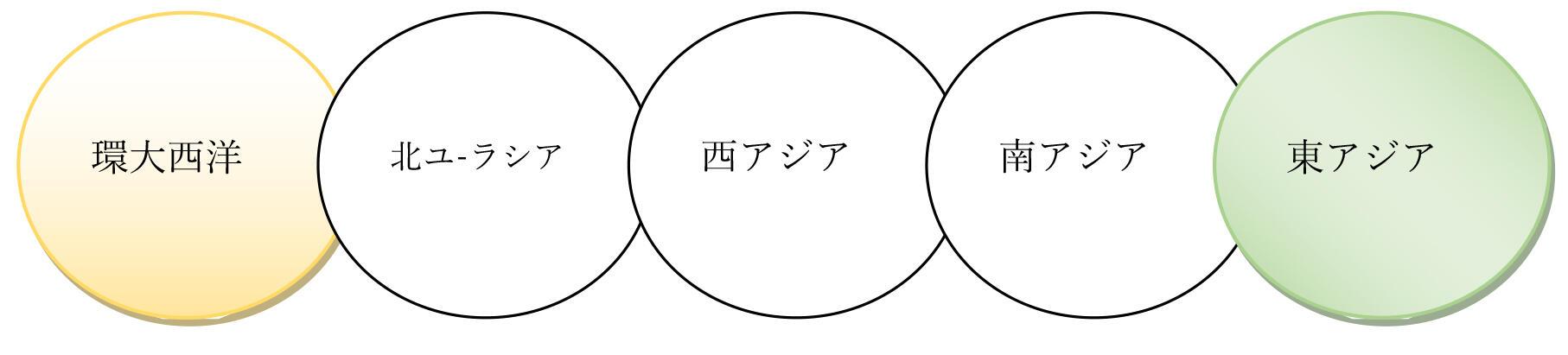 エッセイ202103c-4.jpg