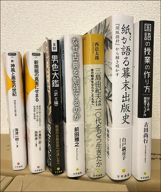 2018books.jpg