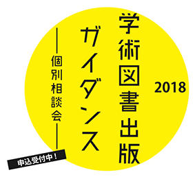 2018guidance.jpg