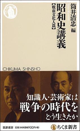 ISBN9784480072405.jpg