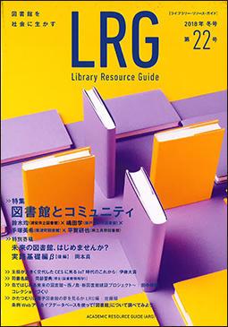 LRG22.jpg