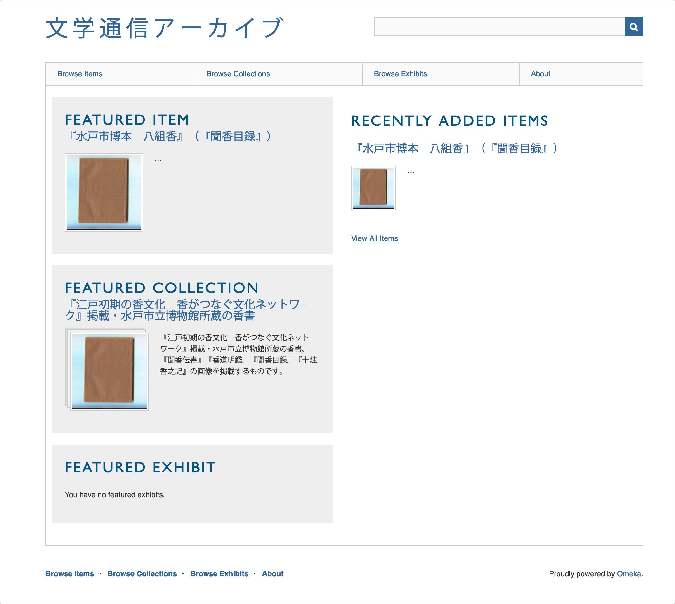 archive_20200305.jpg
