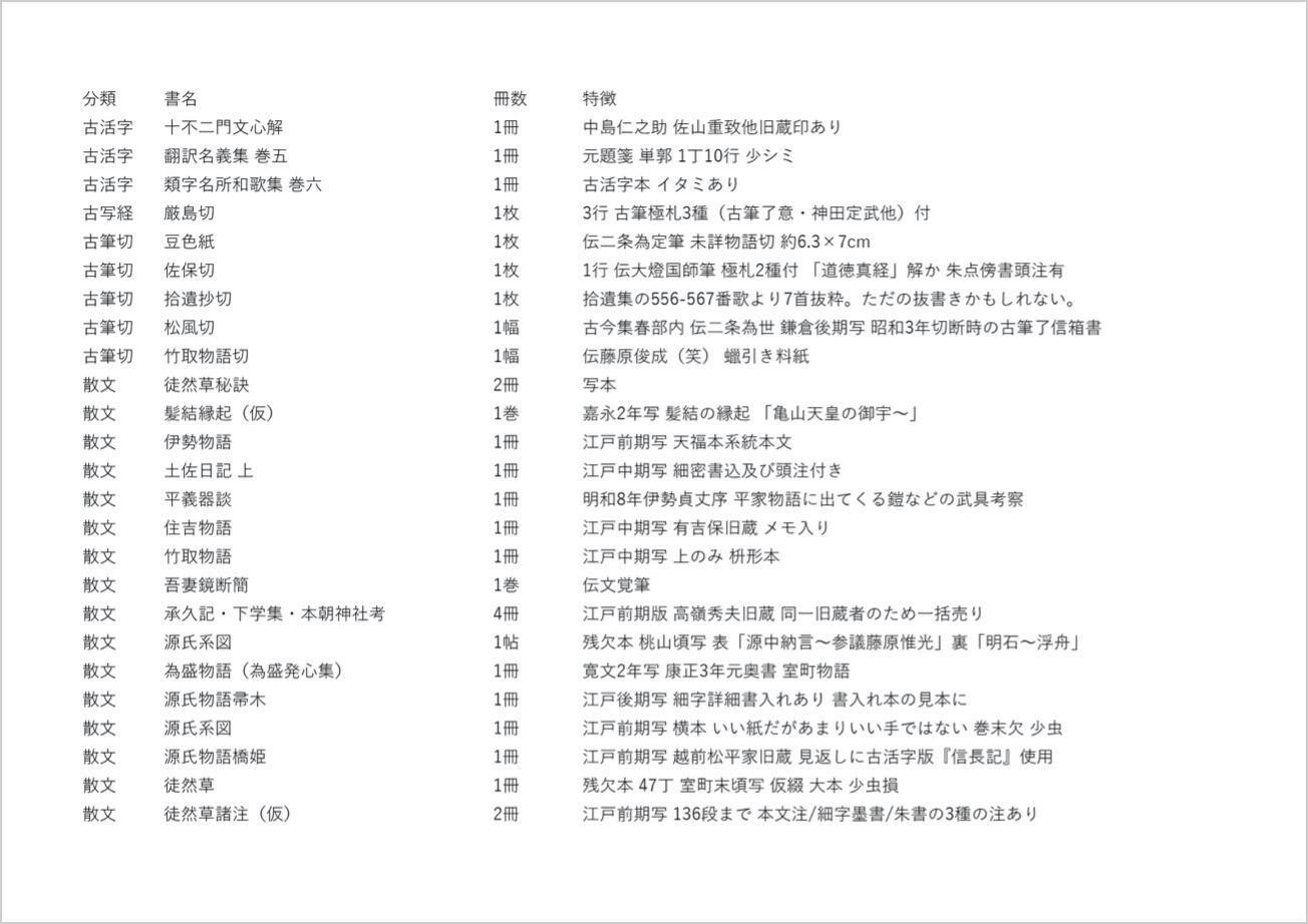 wahonari05-2.jpg