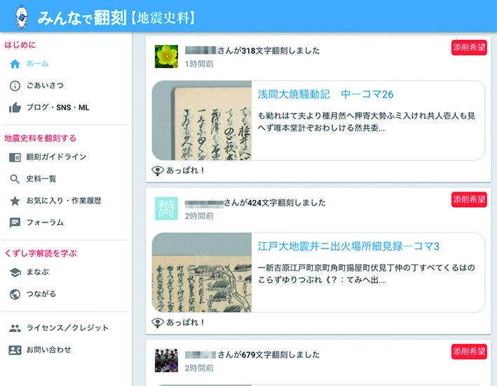 hashimoto5_03.jpg