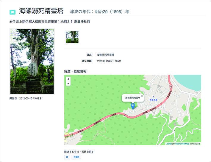 hashimoto5_05.jpg