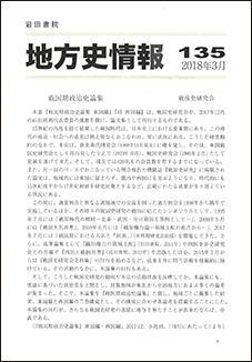iwata135.jpg