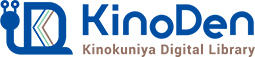kinoden_logo.jpg