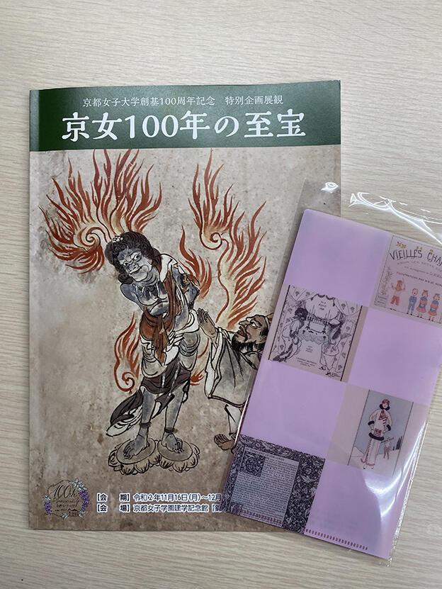 kyoujo202011161204.jpg
