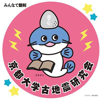 minnade_honkoku.jpg