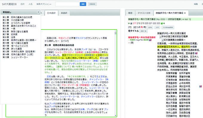nagasaki02.jpg