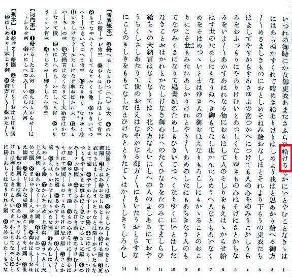 nagasaki03.jpg