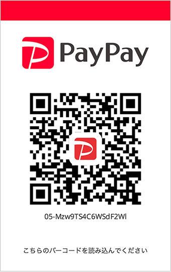 paypay_bungaku.jpg