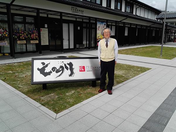 sugimoto02.jpg