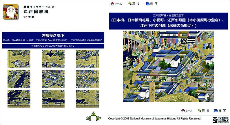 suzuki02-1-2.jpg