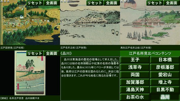 suzuki16.jpg