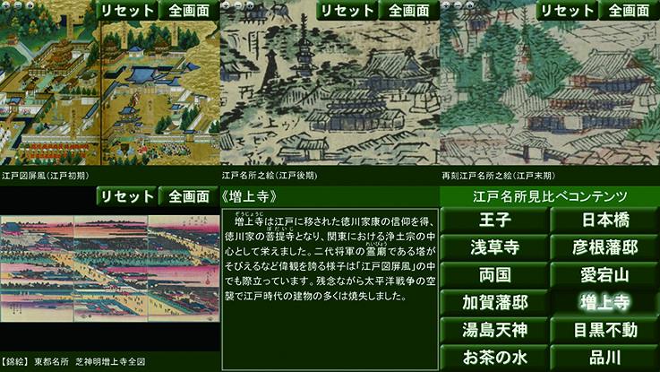 suzuki17.jpg