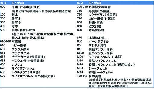 yamada02.jpg