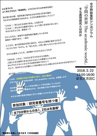 zenbunya_a.jpg